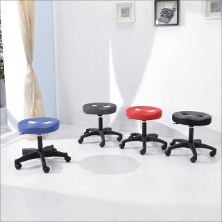 【BuyJM】厚8公分立體成型泡棉圓型旋轉椅/電腦椅