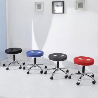 【BuyJM】厚8公分立體成型泡棉圓型鐵腳旋轉椅/電腦椅