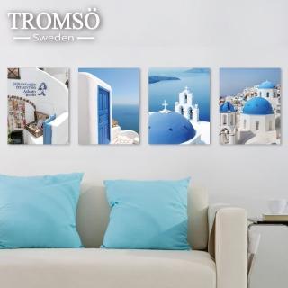 【TROMSO】時尚無框畫(希臘風情)
