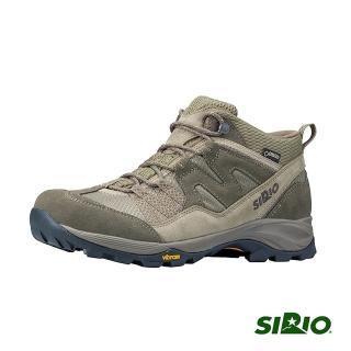 【SIRIO】PF156 Gore-Tex中筒登山健行鞋(男款 棕色)