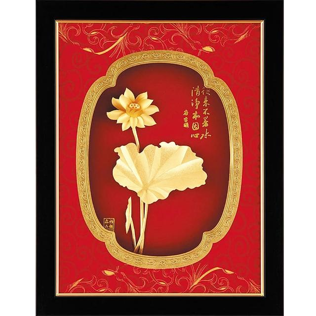 【開運陶源】金箔畫禮品 純金鴻運系列(荷香蓮花)