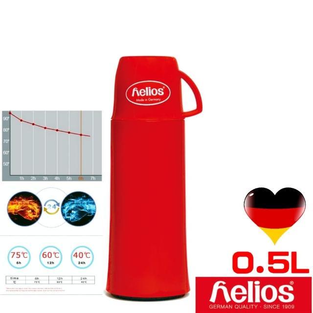 【德國helios 海利歐斯】HES-Elogance保溫瓶熱情紅(500CC)