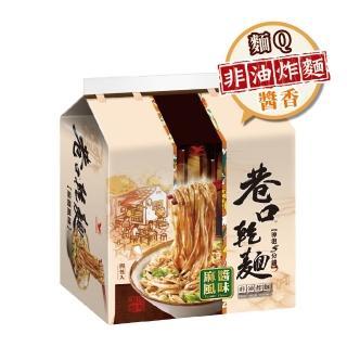 【統一麵】巷口乾麵-麻醬風味4入/組