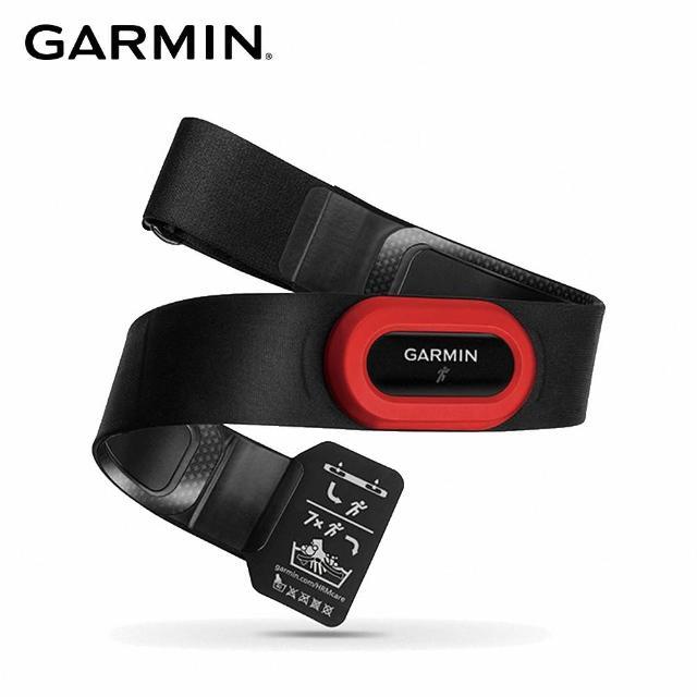 【GARMIN】HRM-RUN 心率感測器(原廠公司貨)