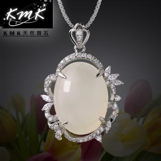 【KMK天然寶石】春之喜-富饒之音(純正台灣天然白玉髓-項鍊)