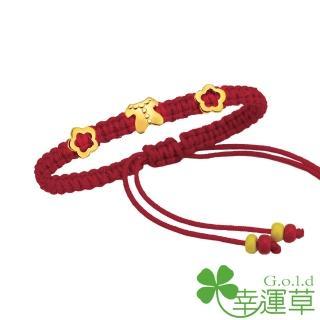 【幸運草clover gold】福氣多多 黃金 彌月紅繩手環