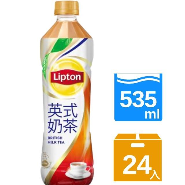 【韋禮安代言】英式奶茶 535mlx24入(源自立頓百年茶韻)