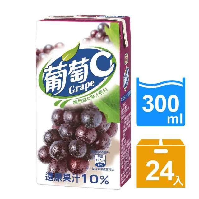 【黑松】葡萄C PKL300mlx24入(黑松葡萄C)