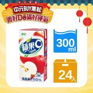 【黑松】蘋果C PKL300mlx24入(黑松蘋果C)