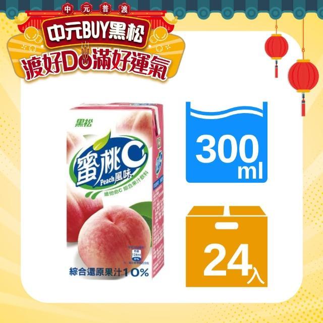 【黑松】蜜桃C PKL300mlx24入(黑松蜜桃C)