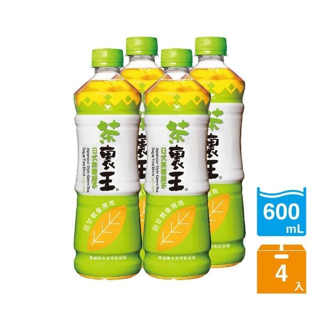 【茶裏王】日式無糖綠茶600ml 4入/組(健康食品調節血脂功能認證)