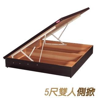 【顛覆設計】書豪5尺250磅數+安全裝置側掀床(5色可選)