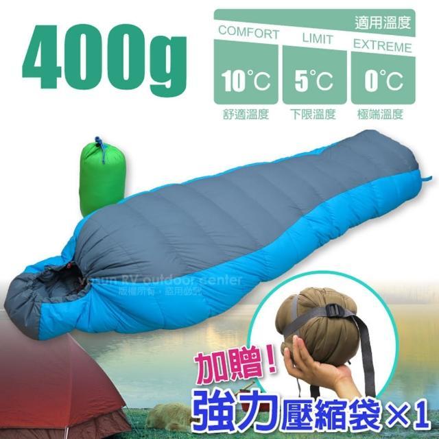 【VOSUN】優質超輕量天然水鳥羽絨睡袋400g 全開式/YKK拉鍊/登山.露營(晴藍/淺灰 SP400)