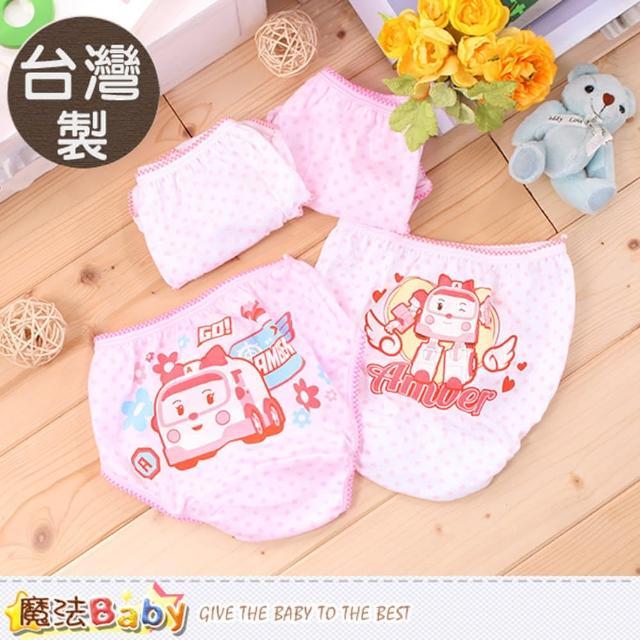 【魔法Baby】台灣製POLI授權正版女童純棉三角內褲 四件一組(k50128)