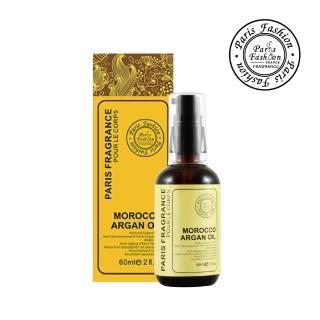 【paris fragrance 巴黎香氛】摩洛哥堅果賦活金萃護髮油60ml(頂級摩洛哥堅果萃取)