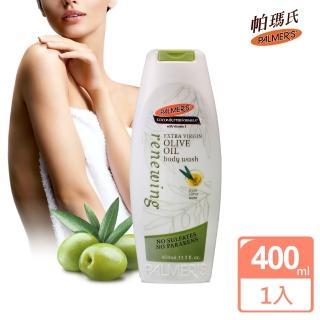 【帕瑪氏】深層賦活沐浴乳400ml(西班牙有機農場冷壓工法特級橄欖油)