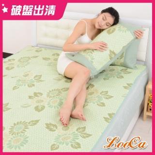 【LooCa】青涼感專利高包覆式亞藤蓆二件式-12h(單人)