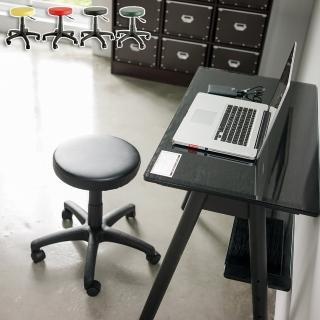 【樂活主義】升降式皮革旋轉圓椅/辦公椅(4色可選)