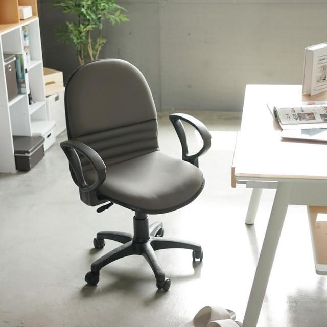 【樂活主義】高彈性小資D扶手辦公椅/電腦椅(8色可選)