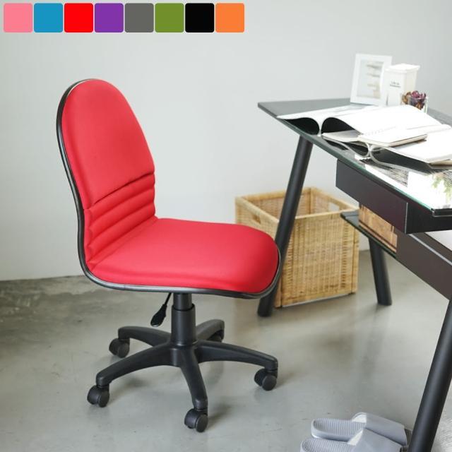 【樂活主義】高彈性小資無扶手辦公椅/電腦椅(8色可選)