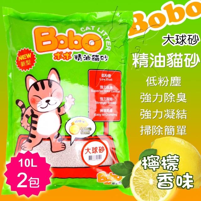 【Bobo】檸檬精油 大球砂(10Lx2包)