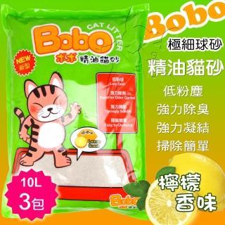 【Bobo】檸檬精油 極細球砂(10Lx3包)