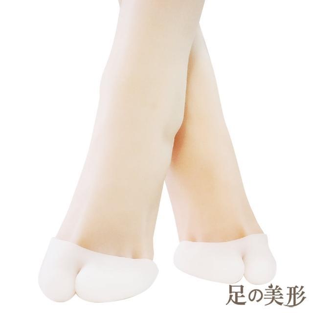 【足的美形】分趾足尖保护套(2双)