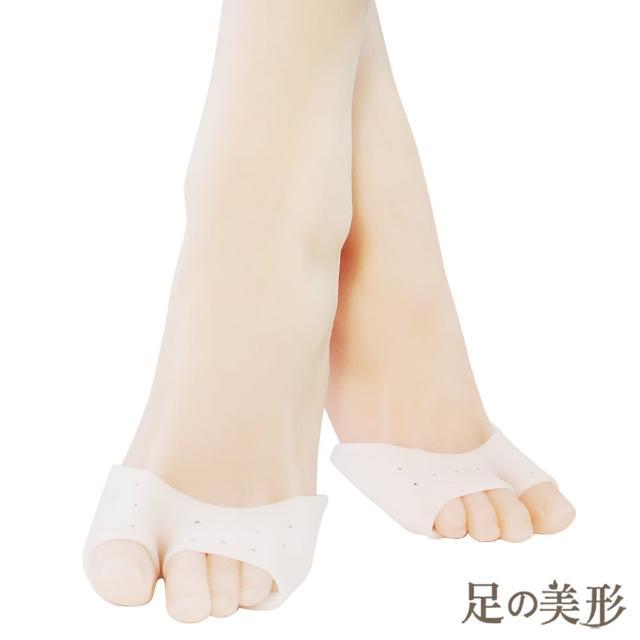 【足的美形】露趾分趾前掌套(2双)