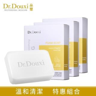 【Dr.Douxi朵璽】卵殼精萃乳霜皂100g_3入(團購組)