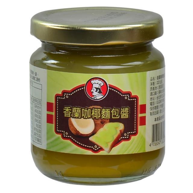 【美味大師】香蘭咖椰麵包醬(220g)