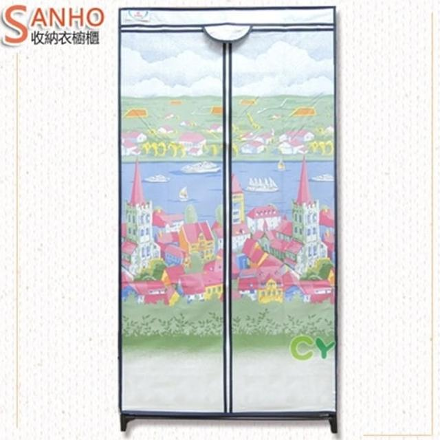 【SANHO】城堡風DIY衣櫥櫃(白色)