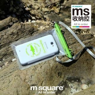【M Square】防水手機袋