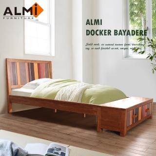 ~ALMI~雙抽單人床DOCKER BAYADERE~BED 109x192^(床架^)