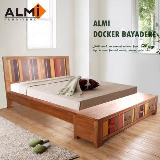 【ALMI】雙抽雙人床DOCKER BAYADERE-BED 154x192(床架)