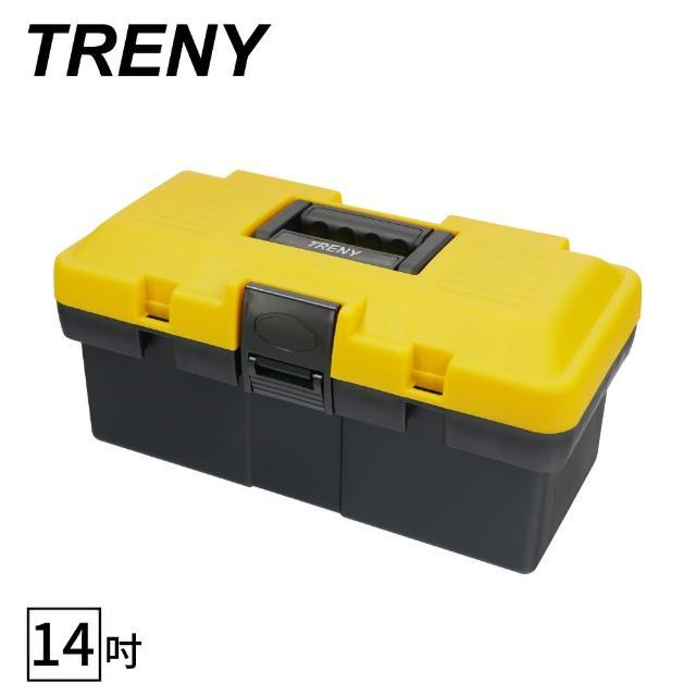 【TRENY】加厚工具箱-14吋(3062-A9)