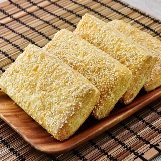 【鮮食家任選799】良晟吉食 千層乳酪燒餅(65g*5入/盒)