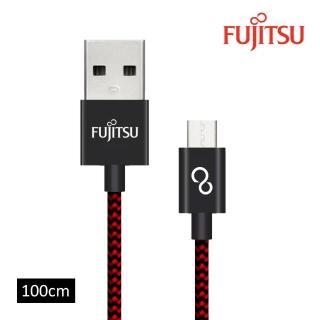 【FUJITSU富士通】MICRO USB金屬編織傳輸充電線(1M-黑紅)