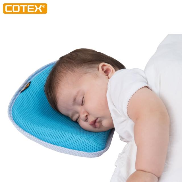 【COTEX】C-air聰明寶貝涼感嬰兒枕(塑頭型 護頭型 可機洗 安全)