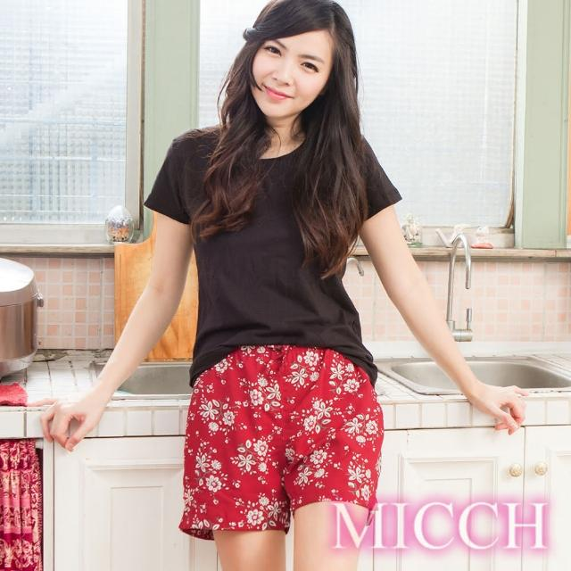 【MICCH】涼夏輕薄透氣 嫘縈棉柔 MIT休閒短褲(知性情深)