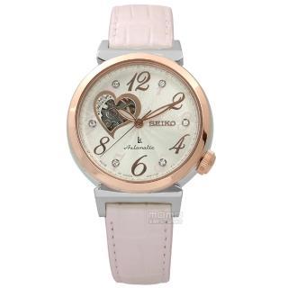 【SEIKO精工】LUKIA 閃耀愛戀奢華藍寶石鱷魚皮機械手錶 米白x玫瑰金框x淡粉 34mm(4R38-01C0P.SSA842J1)