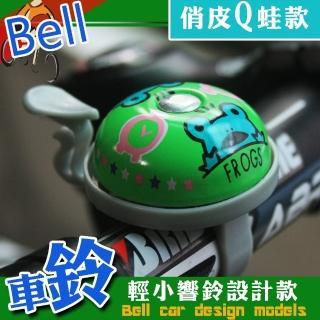 卡通俏皮Q蛙鈴噹(迷你車鈴/ 超響車鈴)