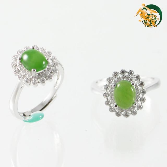 【金玉滿堂】圓滿天然玻璃翠碧玉美戒(LF0111)