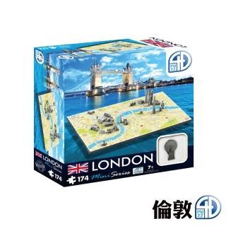【4D Cityscape】4D 立體迷你拼圖(倫敦)