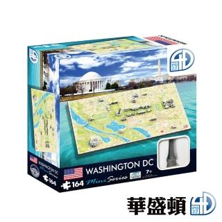 【4D Cityscape】4D 立體迷你拼圖(華盛頓)