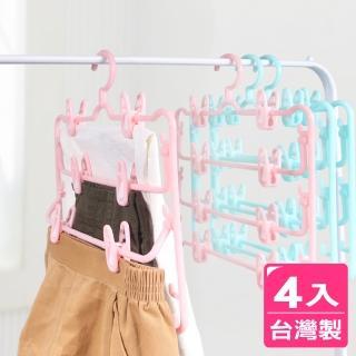 【AXIS】粉彩四層裙架_4入組