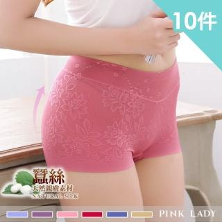 【Pink Lady】100%蠶絲 花漾包臀高腰平口褲(10件組)