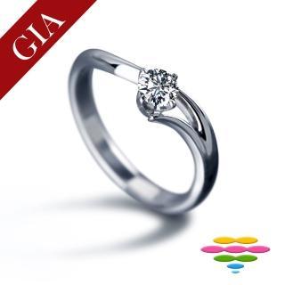 【彩糖鑽工坊】GIA 30分系列 D/VS2 鑽戒求婚戒(R106或R107)