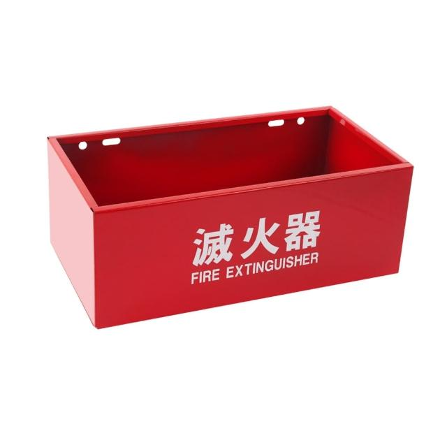 【台灣製造】鐵製雙桶滅火器放置器1入(2963)