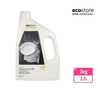 【紐西蘭ecostore】洗碗機專用 環保洗碗粉(經典檸檬/2kg)