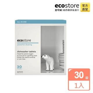 【紐西蘭ecostore】洗碗機專用 全效合一洗碗錠(純淨無香/30錠)